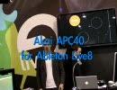 Live8 AKAI APC40(NAMM  2009)