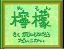 約1分40秒で分かる 梶井基次郎「檸檬」