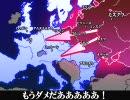 『欧州大戦、勃発!大ロシアの野望』 一人で勝手に東アジア戦争 第30幕