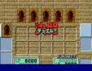 舞の積み込みコンボ(遊戯王DM6)