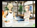VitaminZプレイ動画 天十郎ルート7章LOVE