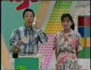 新潟/BSN・ラジオジングル
