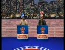 PS2版アメリカ横断ウルトラクイズ 決勝 ニューヨーク~エンディング