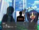 【アイドルマスター】 アイマス765シティ発展記 その12 【SIMCITY4】