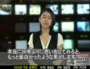 【WBC】イチローが憎くて憎くてタマらないニダ!!