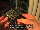 AVGNがIntelliVisionを遊ぶ(Double Visio