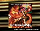 SPEEDKING Vol.2 全曲試聴MOVIE