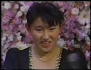 Midori ito 伊藤みどり-1988 OP