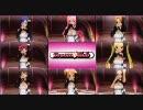 ドリームクラブ 360公式トレーラー 59.96fps 「恋・KOI☆week end!」