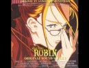 Witch Hunter ROBIN (ウイッチハンターロビン) BGM集