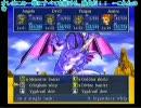 竜の試練6回目(竜神王(人)→聖なる巨竜) 打開