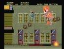 PCエンジン ホラーストーリー (1993)