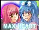 【衣世乃×ENE】DANZEN!ふたりはプリキュア(ver.MaxHeart)【天然シスターズ】