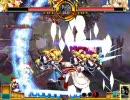 【緋想天】スキマ妖怪修行の旅 26 vsアリス in Lunatic