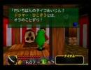 がんばれゴエモン ~ネオ桃山幕府のおどり~を実況 part11