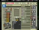 広島「東方」カープ 選手名鑑:野手編