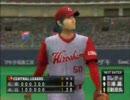 今更ながらプロスピ5で東方野球の真似事をやってみた 対中日編-3
