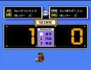 【必殺ショット禁止】ドッジボール部vs冷峰学園【熱血ホッケー部】