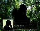 【革新PK】 アイマス戦国酔夢譚 第1回 胡蝶之夢