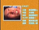 【TDN生誕祭】アニメ版 アマガミ第893話 ED