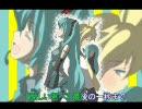 【レンミク】 キセキ 【カバー】 FLV ver1