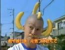 香取慎吾 ドールバナナ 「Doleマン大活躍?!」 2009 04.