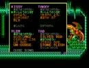 PC88版 ソーサリアンOP~ドラゴンモード~ED2   画質確認テスト用