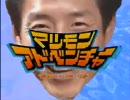 【松岡修造】マツモンアドベンチャーOP「Burn-Fry」