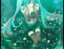 【ichiho】さよならのかわりに、花束を【
