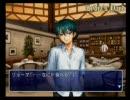 学園祭の王子様 ミニドラマ 「茶碗蒸し・・・∞」