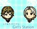 【GS-Radio】俺達だってはばたきたい!#13-16