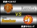 甲子園ドリームマッチ(26)1回戦 パタリロ!vsお