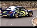 峠バトル WRC VS 新ノーマルSTi