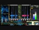 beatmania IIDX CS DJ TROOPERS - Around The Galaxy (DPA)