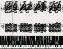 【東方】最終鬼畜妹フランドール・Sの楽譜を真黒にしてみた【MIDI】