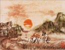 【大神】名シーンの3曲【太陽は昇る】