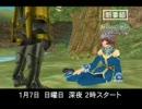 Master of Epic The AnimationAge CM ゲーム内キャラ版