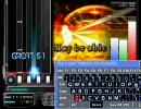 【やっぱり】スクリーンキーボードでBMSの練習をしてみた【無理】