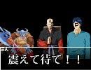 ドワーフP支援動画2~模擬戦…又はファンブル合戦~