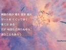 【UTAU】 とどけもの 【重音テト】