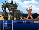 【RPGツクール2003】ゲームは1日30分までのRPG_16節