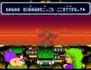 がんばれゴエモン3 インパクト戦3