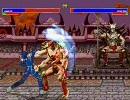 MUGEN Fate モータルコンバット vs フェイト 抗争勃発トーナメントw part 3