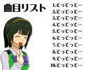 【人力Vocaloid】作業用てってってー(765プロ全員分)