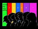 【VOCALOID7人】メルヘンポップカラーゴブリン【キモジ…オリジナル曲】 thumbnail