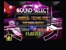 beatmania 2ndMIX 実況プレイ Part:02