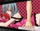 【歌いなおしてみた】ロミオとシンデレラ【哀華】