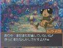 ドラゴンボール改 サイヤ人来襲 DS プレイ動画 其ノ二十三
