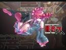 【UTAU-重音テト】『ラビリンス』【vocaloidカバー】