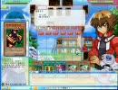 【遊戯王オンライン】ヤンデレな調理師で十代とデュエル